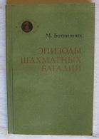 Chess. 1983. M. M. Botvinnik Episodes Of Chess Battles. Soviet Book - Slav Languages