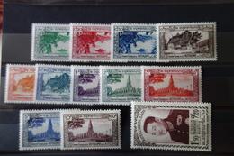 LAOS Série N°1/12* - Laos