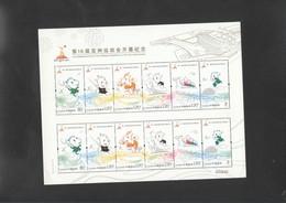 China 2010 M4202-07 Sheet  MNH - Stamps