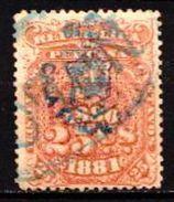 Peru Used Stamp From 1881, Unidentified - Peru