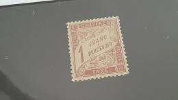 LOT 397490 TIMBRE DE FRANCE NEUF* N°39 VALEUR 950 EUROS - 1859-1955 Neufs