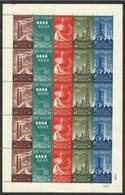 1958 Egitto Egypt UAR LA RIVOLUZIONE - REVOLUTION Minifoglio Di 5 Serie Di 5v. In Striscia Minisheet - Egitto