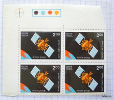INDIA 1982. First Anniv Of Apple Satellite Launch. 2R. Block Of 4. SG 1047. MNH - India