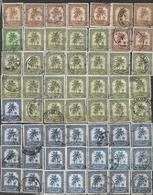 _8L-884:  Restje Van 56 Zegels:  Palmiers... Diverse..  ... Om Verder Uit Te Zoeken.. - 1923-44: Usati