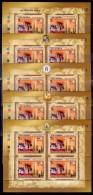 Thailand 2014 - B4 Thailand - Vatican Joint Issue (350 Anniversario Del Sinodo Di Ayutthaya) / 5 Type - Tailandia