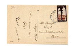 MK614b - ITALIA 1954 , 10 Lire Turismo Isolato Su Cartolina Buona Pasqua . Difettoso - 6. 1946-.. Repubblica
