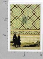 CARTOLINA NV DE AGOSTINI - UZBEKISTAN - Samarcanda - La Madrasa - Vedute Dal Mondo - 10 X 15 - Uzbekistan