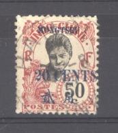 Mong-Tzeu   :  Yv  62  (o) - Oblitérés