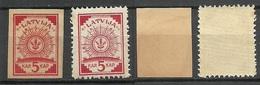 LETTLAND Latvia 1918/19 Michel 1 - 2 MNH White Back! - Lettonie