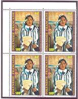 Polynesie: Yvert N° A 154**; MNH; Tableau De Gauguin; Bloc De 4 - Posta Aerea
