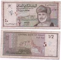 Oman - 1/2 Rial 1995 VF- Ukr-OP - Oman