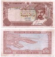 Oman - 100 Baisa 1987 VF+ #2 Ukr-OP - Oman