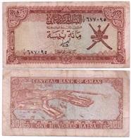 Oman - 100 Baisa 1973 - 1977 VF #3 Ukr-OP - Oman