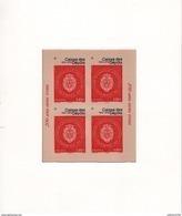 F 1269A BLOC CAISSE DES DÉPÔTS DANS SON ENCART - Adhesive Stamps