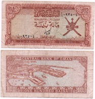 Oman - 100 Baisa 1973 - 1977 VF #6 Ukr-OP - Oman