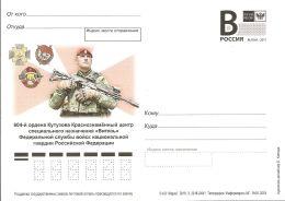 Russia 2018 # 040.1 Postal Stationery Postcard Unused - Military / Vityaz - Militaria