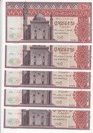 EGYPT 10 EGP 1974 P-46 Sig/ZENDO #14 LOT X 5 UNC NOTES */* - Egypt