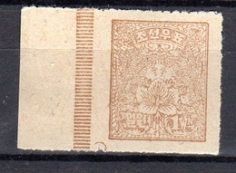 1 Won Hibiscus Rouletted  (issued Without Gum) (159) - Korea (Zuid)