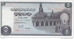 EGYPT 5 EGP 1973 P-45 SIG/ ZENDO #14 UNC */* - Egypt