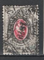 Russia 1875 Unif. 24A Carta Vergata Vert / Vert. Lines Usati/Used F - 1857-1916 Impero
