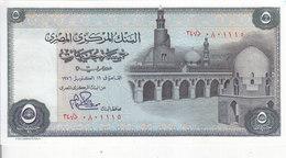EGYPT 5 EGP 1976 P-45 SIG/ IBRAHIM #15 UNC */* - Egypt