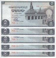 EGYPT 5 EGP 1976 P-45 SIG/ IBRAHIM #15 LOT X5 UNC NOTES */* - Egypt