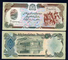 AFGHANISTAN :  500 Afghanis - 1993 - UNC  - P60b - Afghanistan