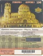 GREECE - Bulgaria/Govori, Amimex Prepaid Card 10 Euro, Tirage 5000, 04/05, Mint - Greece