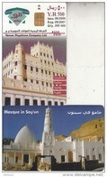 """YEMEN(chip) - Mosque In Say""""un, 06/00, Sample(no CN) - Yemen"""