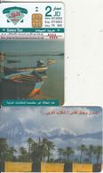 JORDAN - Boats, Tirage 70000, 07/02, Mint - Jordan
