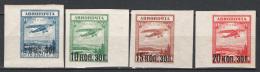 Russia 1924 Unif. A14/17 */MH VF/F - Ongebruikt