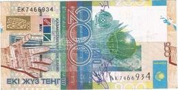 Kazakistán - Kazakhstan 200 Tenge 2006 Pick 28 Ref 1653 - Kazakhstán
