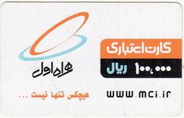 IRAN - MCI Prepaid Card IRR 100000, Used - Iran