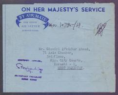 HONG KONG Postal History, ON HER MAJESTY'S SERVICE Aerogramm Official Stationery, Used 31.5.1972 - Hong Kong (...-1997)