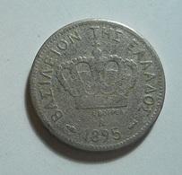 Greece 20 Lepta 1895 A - Grecia