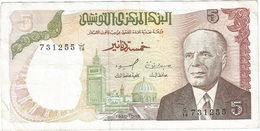 Túnez - Tunisia 5 Dinars 15-10-1980 Pick 75 Ref 1656 - Tunisia