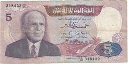 Túnez - Tunisia 5 Dinars 03-11-1983 Pick 79 Ref 1658 - Tunisia
