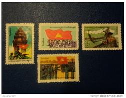 CAMBODGE CAMBODIA/ - The Victoire Nationale 10/4/1980. - Cambodia