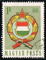 Hongrie Magyar Coat Of Arms Of Hungary 1958 Yvert N°HU 1245 - 1 Ft OB - Hongarije