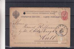Russie - Lettonie - Carte Postale De 1893 - Entier Postaux - Oblit Riga - Exp Vers Hull ? - 1857-1916 Empire