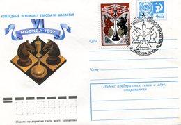 Russia Russie Chess Echecs Entier 1977 - Chess