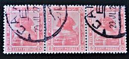 PROTECTORAT BRITANNIQUE - SPHINX DE GIZEH 1922 - BANDE HORIZONTALE OBLITEREE - YT 61 - Égypte