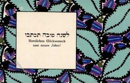 Wiener Werkstätte Stoffmuster Arber Judaika Neujahr Künstler-Karte I-II Judaisme Bonne Annee - Künstlerkarten