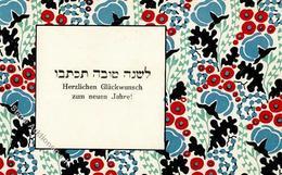 Wiener Werkstätte Stoffmuster Fochler, L. Judaika Neujahr Künstler-Karte I-II Judaisme Bonne Annee - Künstlerkarten