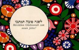 Wiener Werkstätte Stoffmuster Jonas, W. Judaika Neujahr Künstler-Karte I-II Judaisme Bonne Annee - Künstlerkarten