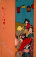 Kirchner, R. Geisha II Künstlerkarte I-II - Kirchner, Raphael