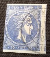 "1881 GREEK POST OFFICE IN CRETE: ""RETHYMNON"" Cds Greece Large Head (Kreta Crète Grèce - Crète"