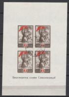 Russia 1945 BF 8 Usato/Used VF/F - 1923-1991 URSS