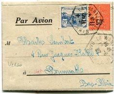 """FRANCE LETTRE JOURNAL AVEC VIGNETTE """"STRASBOURG 12 JUIN 1927"""" AVEC CACHET...BALLON """"LE PETIT PARISIEN""""...DEPART......... - Storia Postale"""
