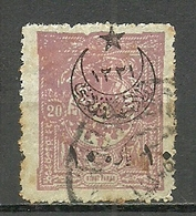 "Turkey; 1916 Overprinted War Issue Stamp ""Untidy Printing"" - 1858-1921 Empire Ottoman"